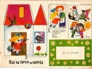 arici-pogonici-03_1969_0015