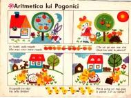 arici-pogonici-04_1969_0012