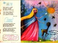 arici-pogonici-06_1969_0011