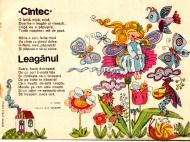 arici-pogonici-07_1969_0013