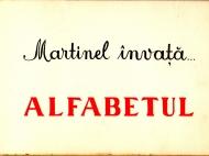 martinel_invata_alfabetul__0002