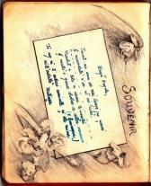 album_arad_1940_0038