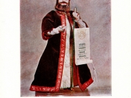 papusi_in_costume2__0020_resize