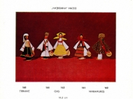 papusi_in_costume2__0050_resize