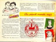 Luminita 1959 01_03_resize