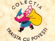 003-colectia-alb