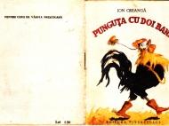 punguta_cu_doi_bani_0001